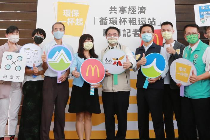 市長出席共享經濟循環再利用容器合作記者會