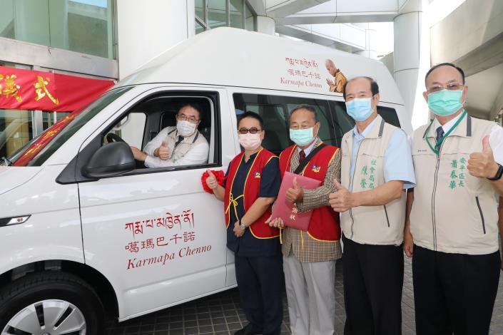 IMG_4434復康巴士捐贈儀式 (4).JPG