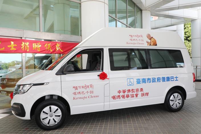 IMG_4434復康巴士捐贈儀式 (1).JPG