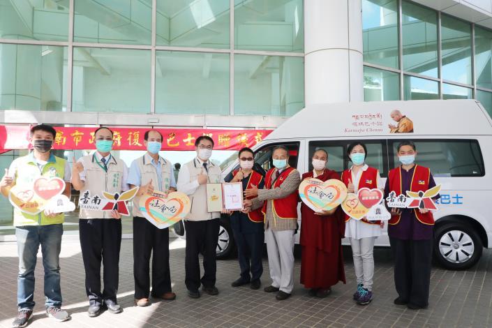 IMG_4434復康巴士捐贈儀式 (3).JPG