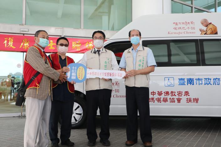 IMG_4434復康巴士捐贈儀式 (2).JPG
