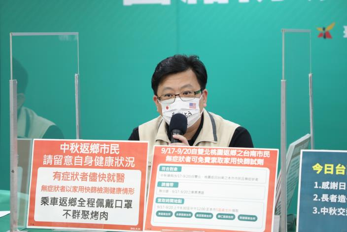 IMG_4582臺南市COVID-19防疫記者會 (2).JPG