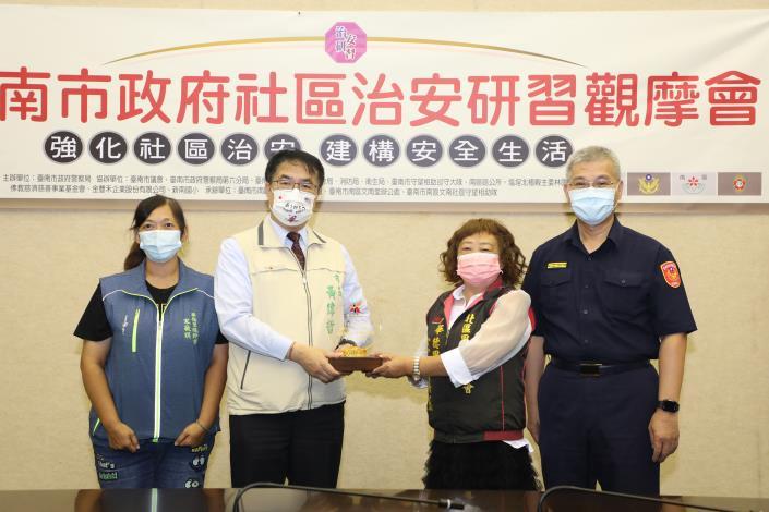 IMG_4845110年社區治安研習觀摩活動 (10).JPG