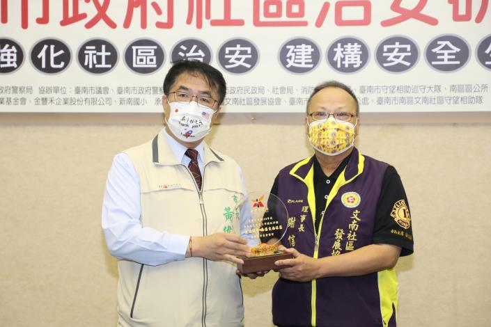 IMG_4845110年社區治安研習觀摩活動 (5).JPG