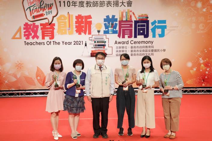 0915臺南市110年教師節表揚大會07