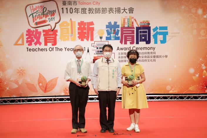 0915臺南市110年教師節表揚大會05