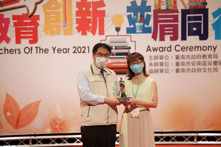0915臺南市110年教師節表揚大會03