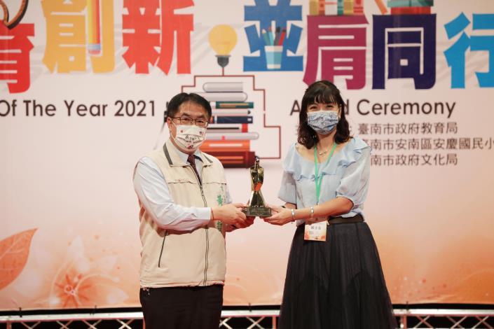 0915臺南市110年教師節表揚大會02