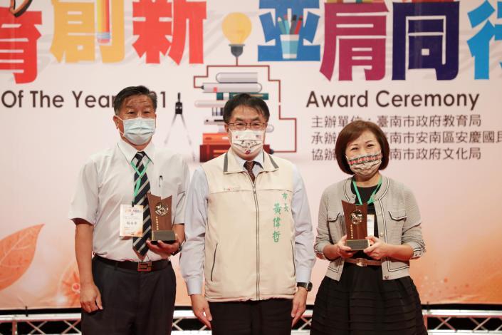 0915臺南市110年教師節表揚大會08