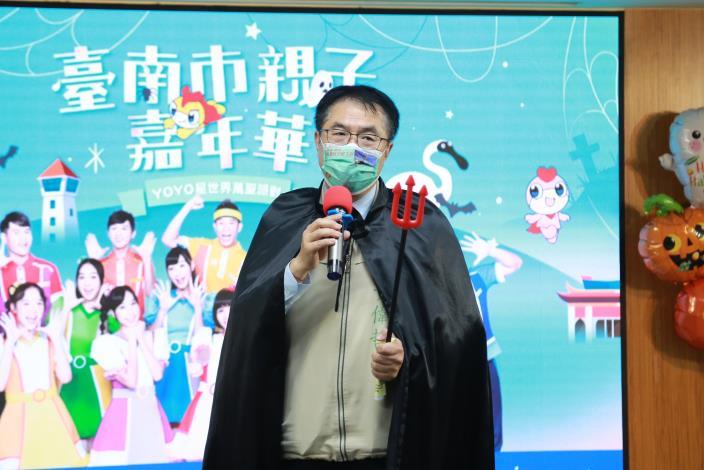 臺南市親子嘉年華將於10月23日上午10點至下午4點在永華市政府西側廣場舉行