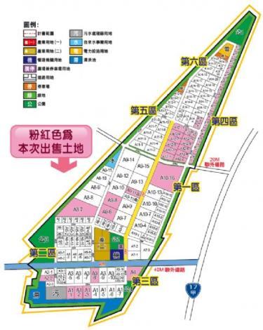 新吉工業區第一、三及第四區尚未出售坵塊土地位置圖