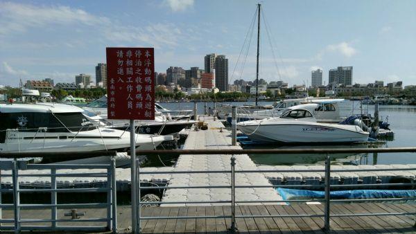 安平漁港遊艇碼頭(一)