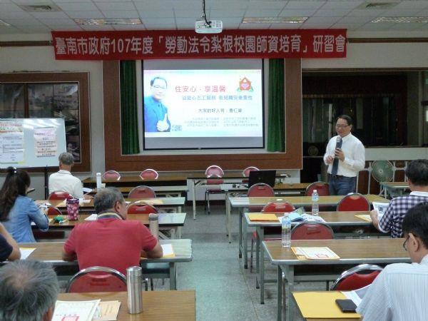 曹仁豪老師講授課程