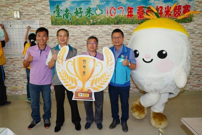 團體組特等獎由六甲區農會獲獎