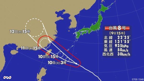 瑪莉亞颱風(8號颱風)未來路徑預測圖