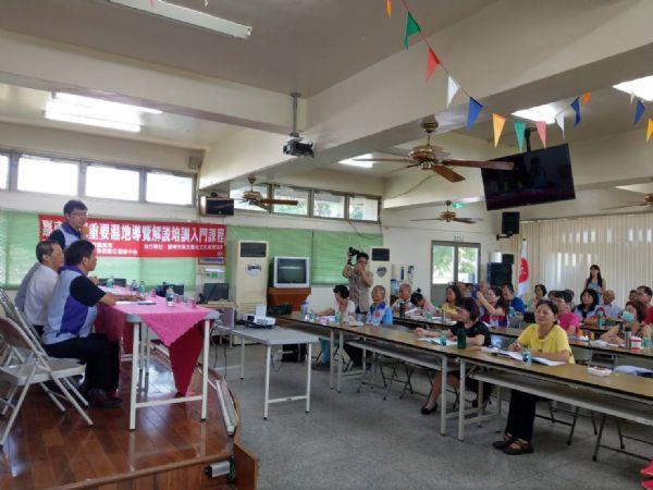 嘉南埤圳重要濕地導覽解說培訓-開訓典禮