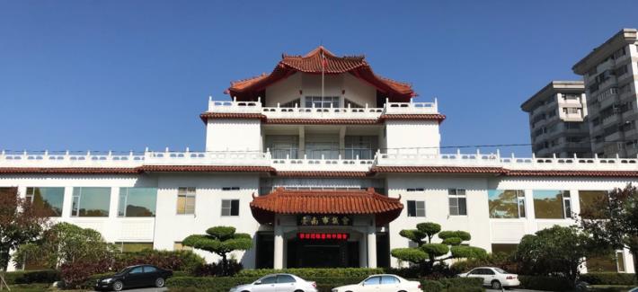 新營議事廳