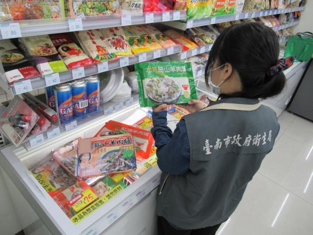 臺南市春節應景食品抽驗合格率9成9