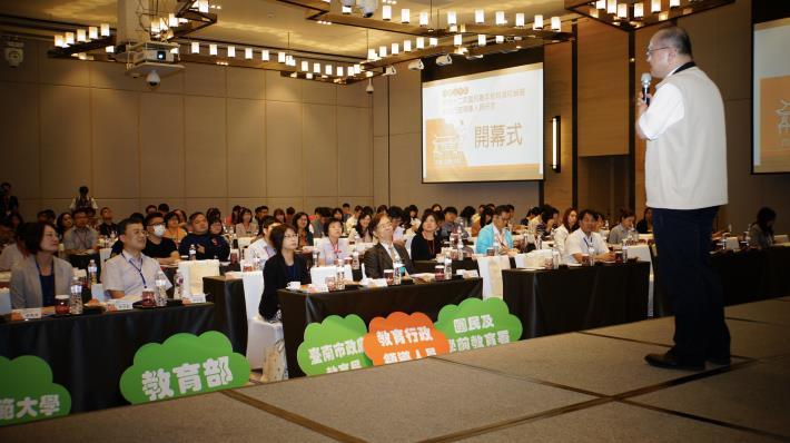 臺南市匯聚全國教育行政領導人員,盤整邁向108新課綱最後一哩(共2張)-1