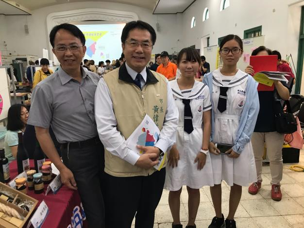 全臺首學課程博覽會 看見臺南教育力(共4張)-1
