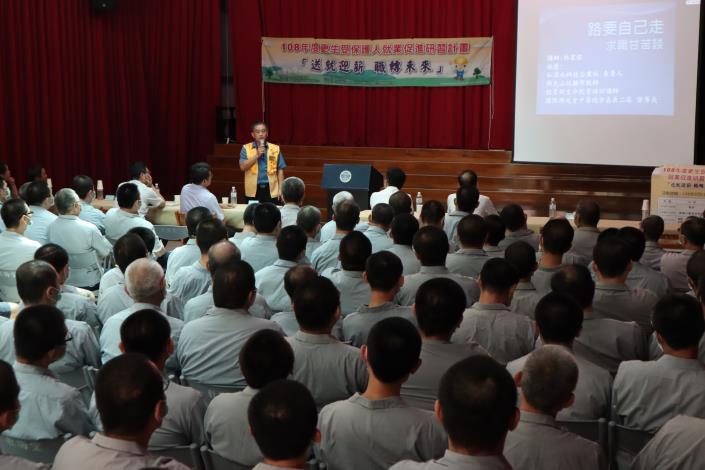 南市勞工局協助更生人就業  至臺南看守所辦理就業促進講座(共2張)-1