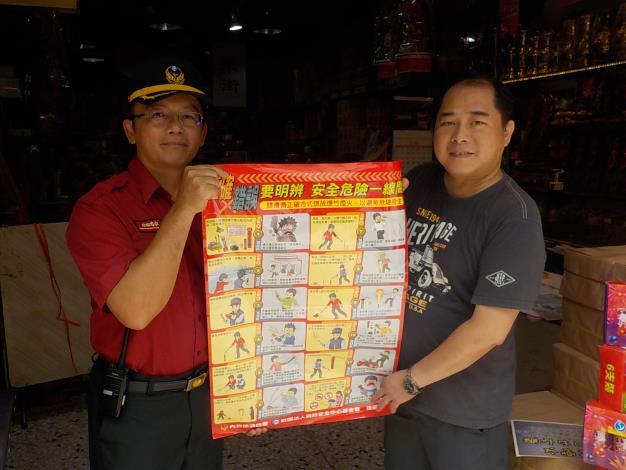 中秋節消防局加強宣導爆竹煙火使用安全(共2張)-1