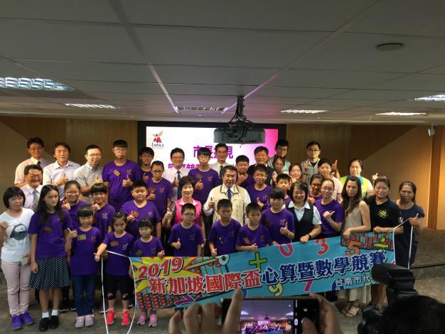 南市學生在新加坡國際競技大放異彩市長黃偉哲接見表揚(共2張)-1