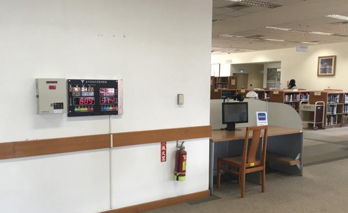 南市環保局輔導裝設室內空品監測設施