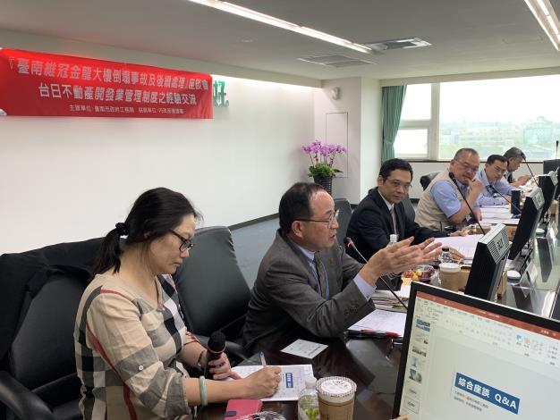 日本專家學者汲取台南市0206地震維冠大樓倒塌善後經驗 認比日本進步-驗驗交流會場