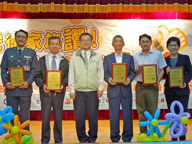 王鑫基局長頒發全國職安優良單位獎項