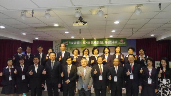張副市長與華南銀行團隊合影