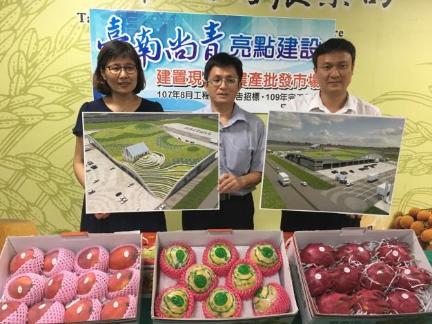 新化果菜市場遷建工程建設
