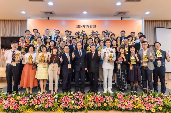 臺南市4校獲選品德教育特色學校,扎根品德從小做起(共4張)-1