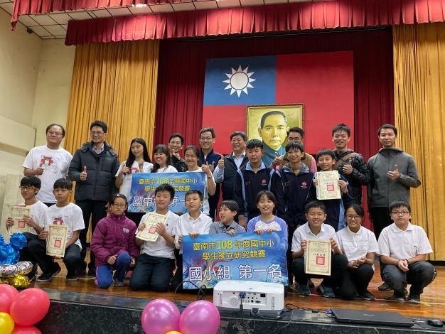 臺南市108年度國中小學生獨立研究競賽頒獎典禮-表揚未來研究家(共3張)-1