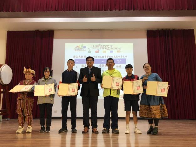 108年臺南市代表隊參加全國語文競賽成績亮眼 頒獎表揚(共8張)-1