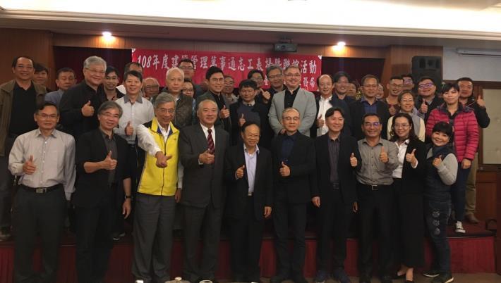 感謝專業志工為民解惑臺南市工務局頒獎表揚-大合照