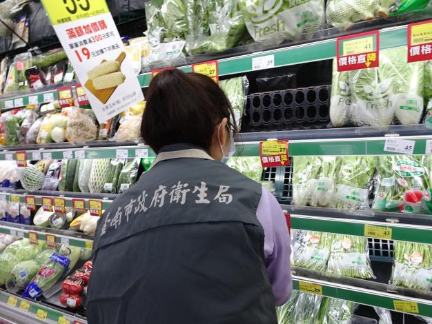 臺南市政府衛生局公布108年生鮮蔬果殘留農藥抽驗結果