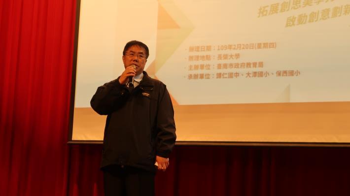 黃偉哲市長出席校長會議 期許校長為孩子打造安全的學習環境(共3張)-1