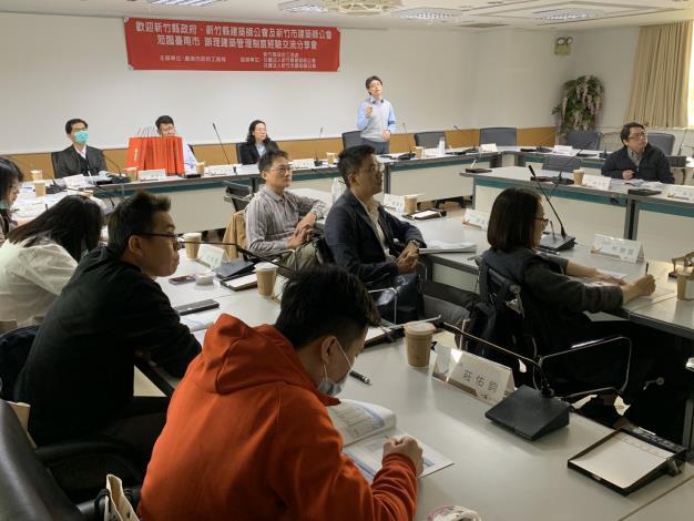 AB圖袋新制成效卓著 吸引新竹縣政府團隊前來取經-會議室簡報