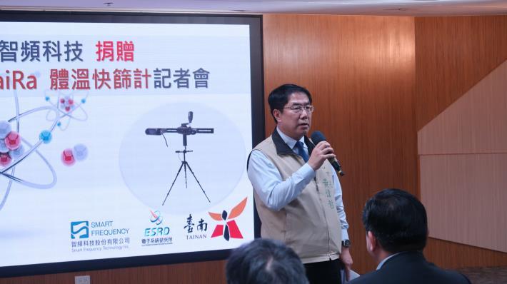 智頻科技捐贈紅外線熱影像Super TaiRa體溫快篩計,與市府共同守護學子健康(共3張)-1