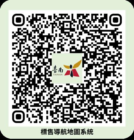 黃偉哲強調地籍清理是維護民眾權益大事,台南市政府標售導航地圖帶你去!(共2張)-1