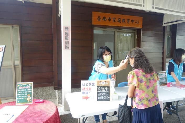 臺南市家庭教育中心洽公實名登記搭配紙筆傳送防疫關懷,溫情熱度百分百!(共2張)-1