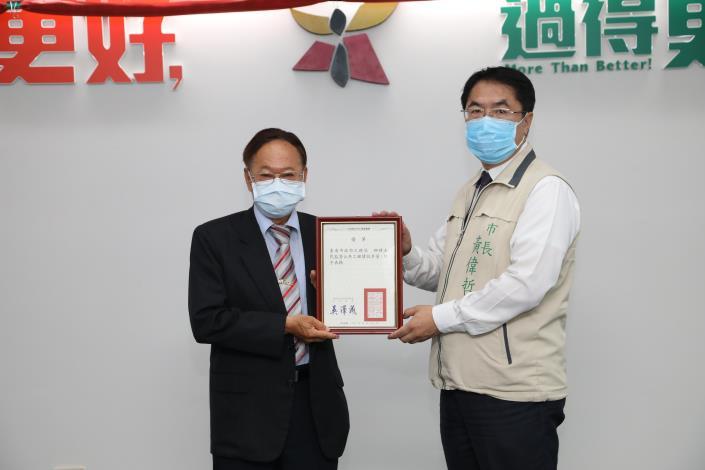 108年全民督工考核 臺南市全國榮冠八連霸
