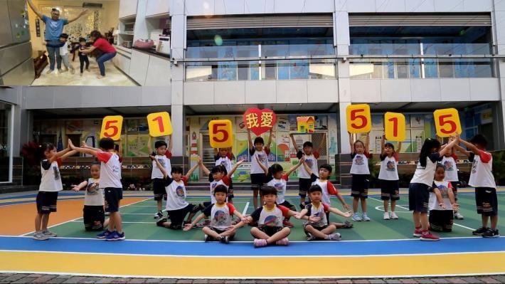 愛家515 家庭教育中心邀請市民擁抱家人舞一舞(共2張)-1