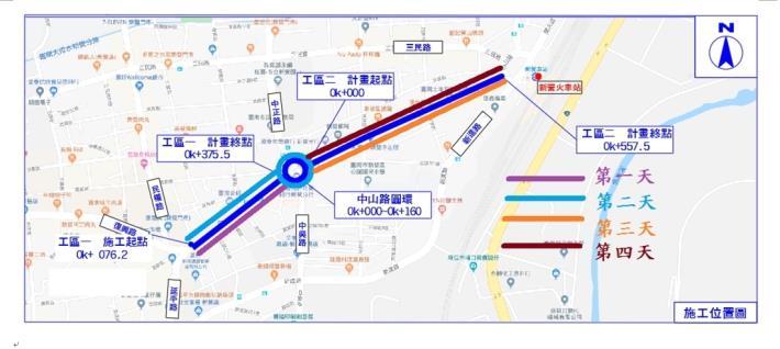 新營區火車站圓環周邊道路  5月18日起進行路平改善工程-施工位置圖