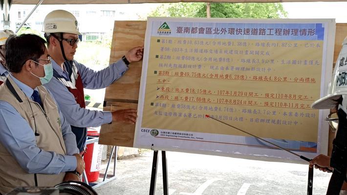 臺南北外環道路全線新建完成 交通網絡將提升至四橫三縱   市長今視察第三期新建工程(共4張)-1