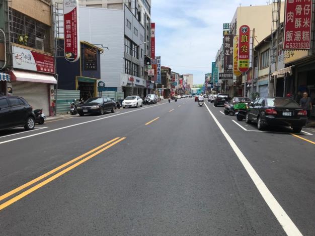 中山路—路平後