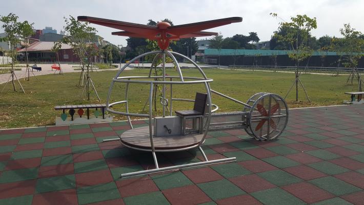 互動式直升機