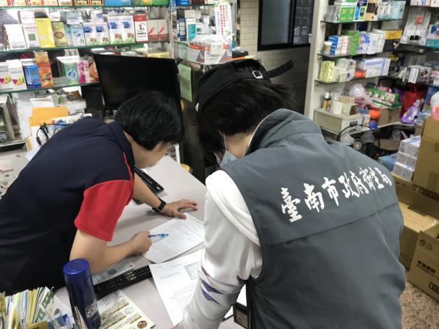 臺南市政府衛生局稽查含FENSPIRIDE成分藥品預防性下架情形(共2張)-1