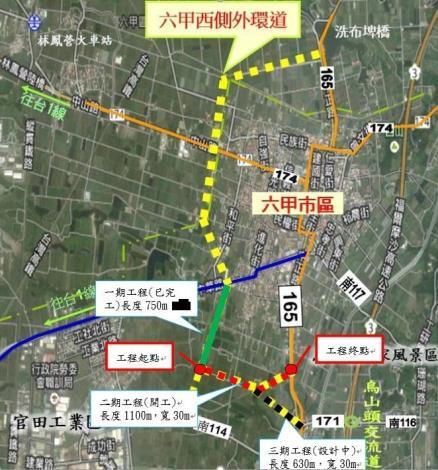 六甲西側外環南段道路工程-線路標示圖